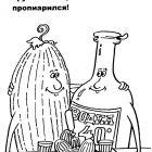 крутой пиар, Мельник Леонид