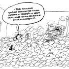 Неугомонный принтер, Шилов Вячеслав