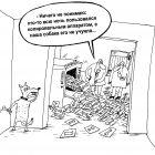 Собака в типографии, Шилов Вячеслав