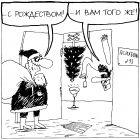Психбольница, Шилов Вячеслав