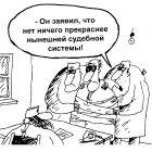 В психушке, Шилов Вячеслав