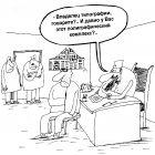 Комплекс, Шилов Вячеслав