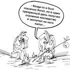 Наследство, Шилов Вячеслав