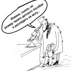 Пособие, Шилов Вячеслав