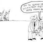 Искусство вуду, Шилов Вячеслав