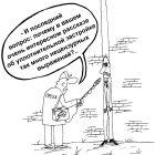 Уплотнительная застройка, Шилов Вячеслав