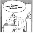 Проблемы военных, Шилов Вячеслав