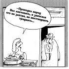 Суд линча, Шилов Вячеслав