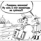 Военком, Шилов Вячеслав