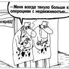 Операция, Шилов Вячеслав