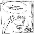 На приеме у окулиста, Шилов Вячеслав