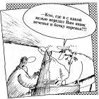Варенье и печенье, Шилов Вячеслав