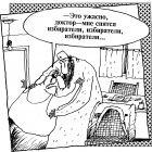Избиратели, Шилов Вячеслав