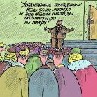 банк лопнул, Мельник Леонид
