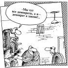 Демократ в законе, Шилов Вячеслав