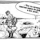 Гамлет, Шилов Вячеслав