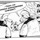 Пламенные революционеры, Шилов Вячеслав