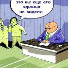 Лицо, Попов Андрей