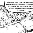 Транспортная проблема, Шилов Вячеслав