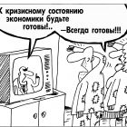 Всегда готовы, Шилов Вячеслав