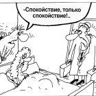 Карлсон, Шилов Вячеслав