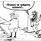Коллеги, Шилов Вячеслав