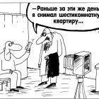 Шестикомнатная квартира, Шилов Вячеслав
