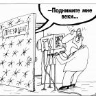 По Гоголю, Шилов Вячеслав