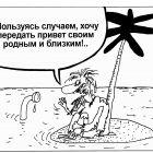 Остров , Шилов Вячеслав