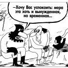 Добрый палач, Шилов Вячеслав