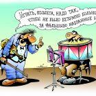 Барабанщик, Кийко Игорь