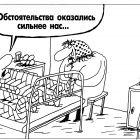 Обстоятельства, Шилов Вячеслав