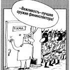 Вежливость, Шилов Вячеслав