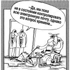Электронная почта, Шилов Вячеслав