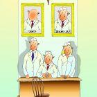 Прием в клинике пластической хирургии, Богорад Виктор