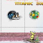 Титаник-20.., Богорад Виктор
