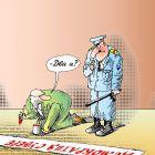 Вопрос о демократии, Богорад Виктор