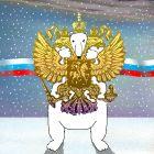 Россия, Богорад Виктор