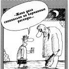 На карманные расходы, Шилов Вячеслав