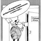 Фермер-философ, Шилов Вячеслав