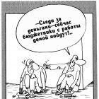 Попрошайки богаче бюджетников, Шилов Вячеслав