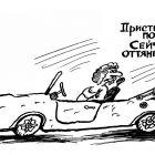 Автомобилист-инвалид, который любит скорость, Мельник Леонид