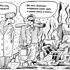 Взорванный дом на фоне кризиса, Мельник Леонид