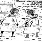 Начальник жилконторы и его заместитель идут по снегу, Мельник Леонид