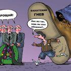 Фанатский гнев, Мельник Леонид