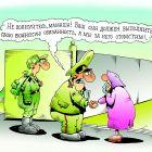 Призывник, Кийко Игорь