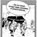 Процессия, Шилов Вячеслав