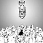 Бомба только для террориста, Богорад Виктор