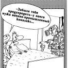 Военно-промышленный комплекс, Шилов Вячеслав