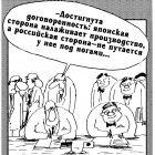 Договор, Шилов Вячеслав